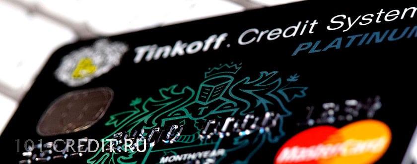 Где-взять-кредит-50000р-топ-5-банков