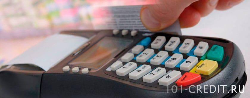 Все кредитные карты России оформить онлайн