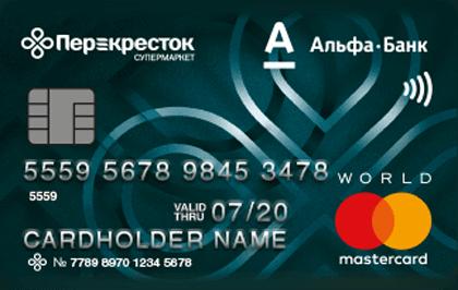 Кредитная карта Перекресток Альфа анк