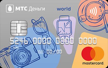 Кредитная карта МТС Weekend онлайн оформление