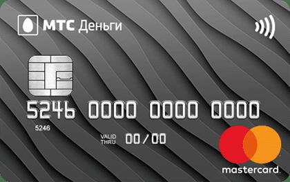 Кредитная карта МТС Zero онлайн