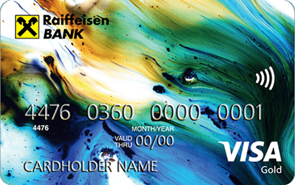 Кредитная карта банка Райффайзен #ВСЕСРАЗУ