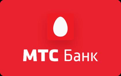Расчетный счет МТС банк