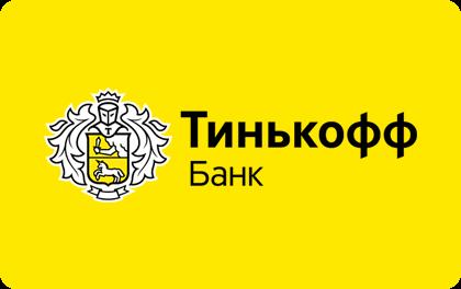 Расчетный счет (РКО) в Тинькофф банк
