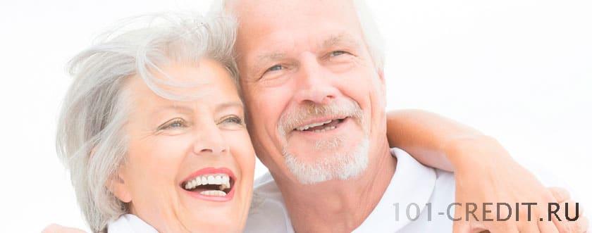 Возраст для взятия кредита пенсионерам